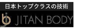 「JITAN BODY整体院 千葉」 ロゴ